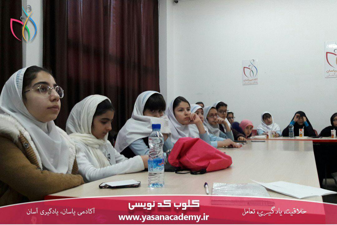 جلسه توجیهی گروه دختران دومین دوره کلوب کدنویسی