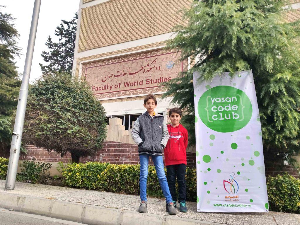 جلسه حضوری دانشگاه تهران