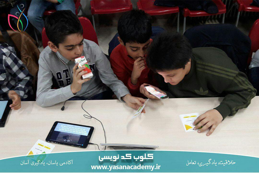 آموزش کدنویسی به کودکان