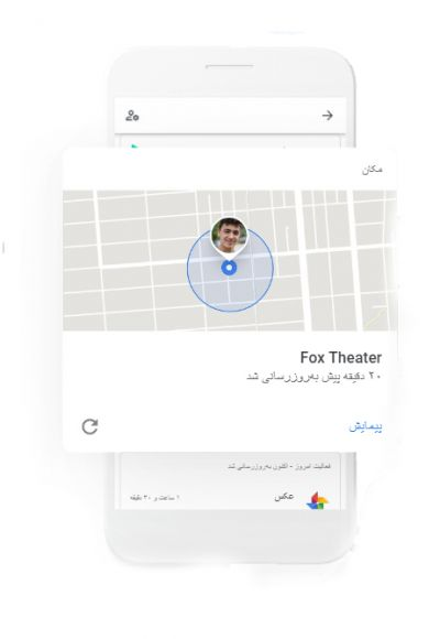اپلیکیشن Google Family Link