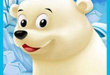تصویر از دانلود بازی Polar Bear Cub